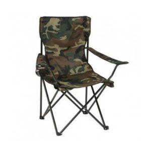Scaun pliabil pentru pescuit sau camping - Material Camuflaj