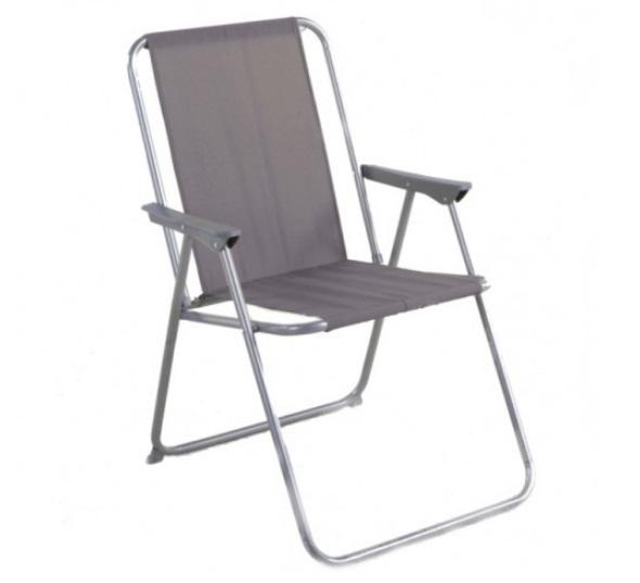 Scaun pliabil pentru exterior, camping / picnic / terasa / gradina / pescuit